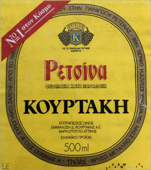Label retsina